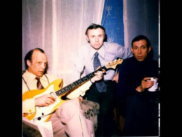 Аркадий Северный 13 Старый мотив 1978 1 й концерт с Химиком