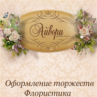 Татьяна Мясникова