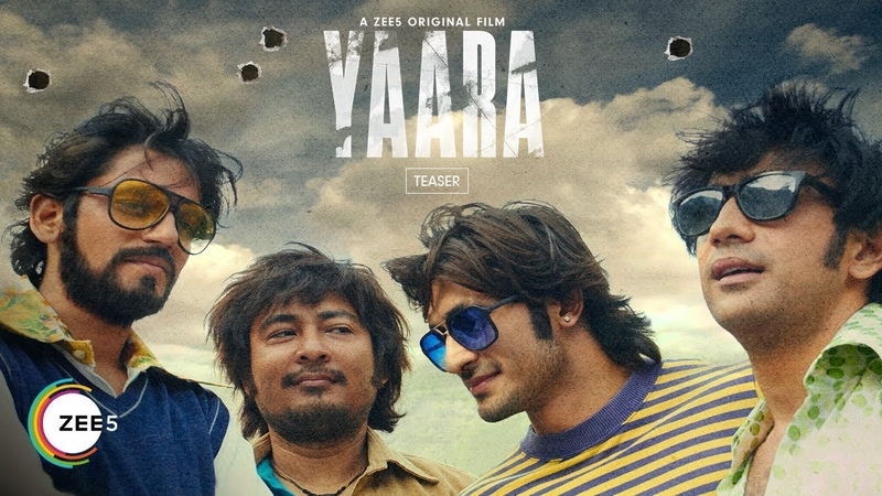 Yaara | Official Teaser | A ZEE5 Original Film | Premieres 30th July on ZEE5