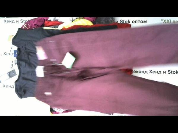 3205 Street One Cecil микс женский лето сток цена 1760 руб за 1 кг 8 2 кг 14400 руб 34 шт 424 руб