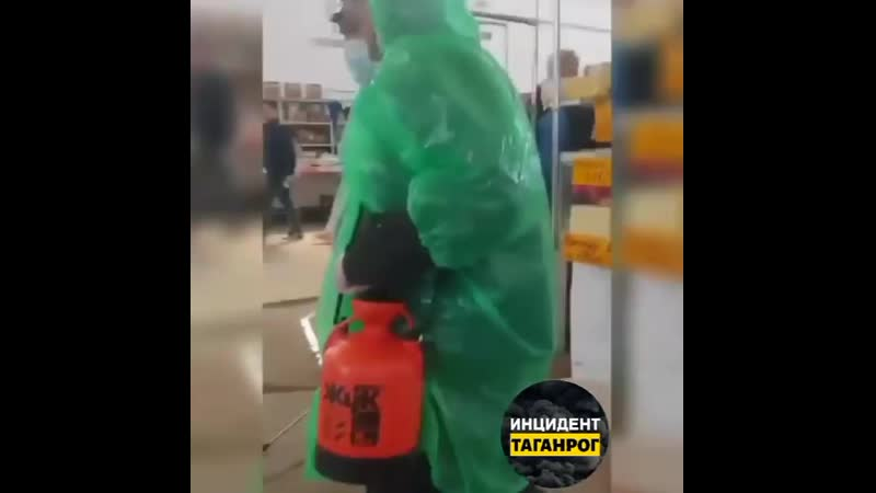 Incident_taganrog_20200601_3.mp4
