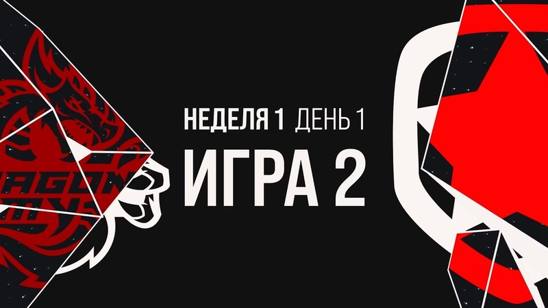 Континентальная лига | Весенний сплит 2020 | Неделя 1 | День 1 | DA vs GMB
