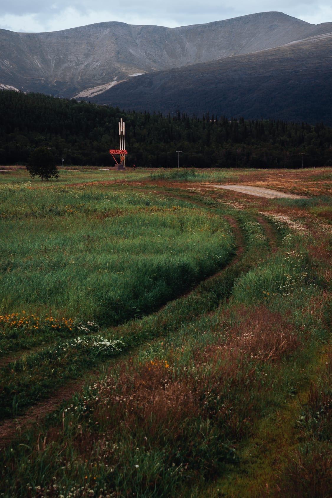 Дождливый привет из Хибинских гор Мурманская область Inst: aikuvenn - Фото