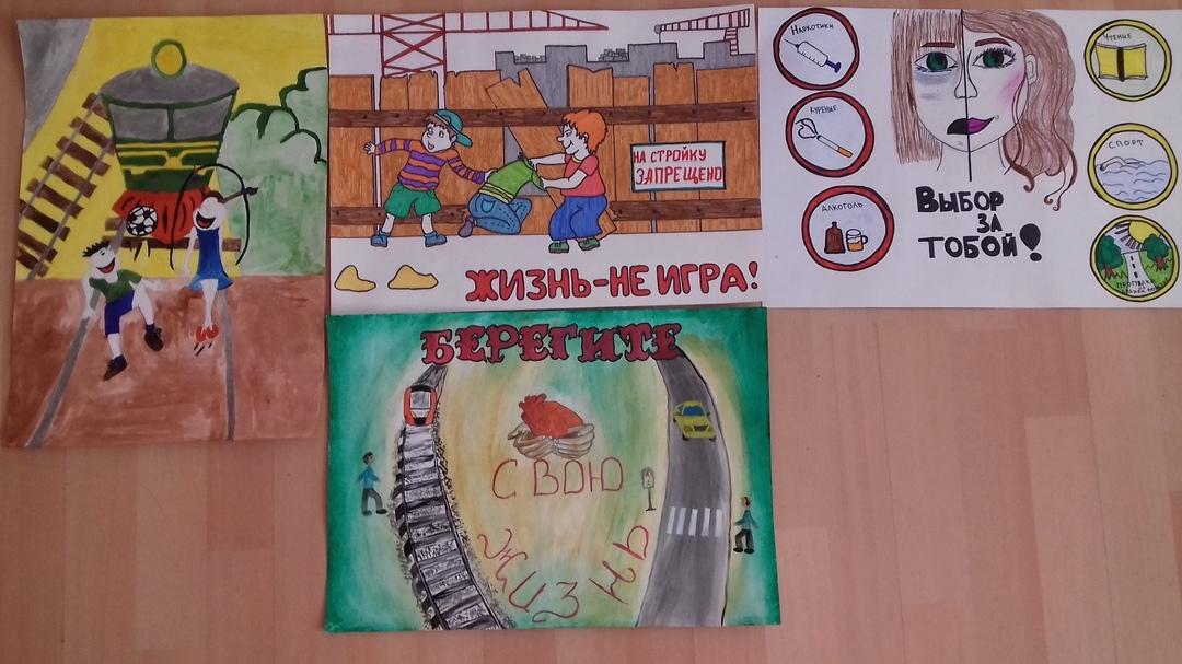 конкурс творческих работ по профилактике рискованного поведения 8.10.2020