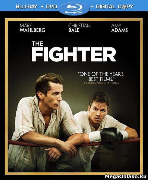 Боец / The Fighter (2010/BDRip/HDRip)