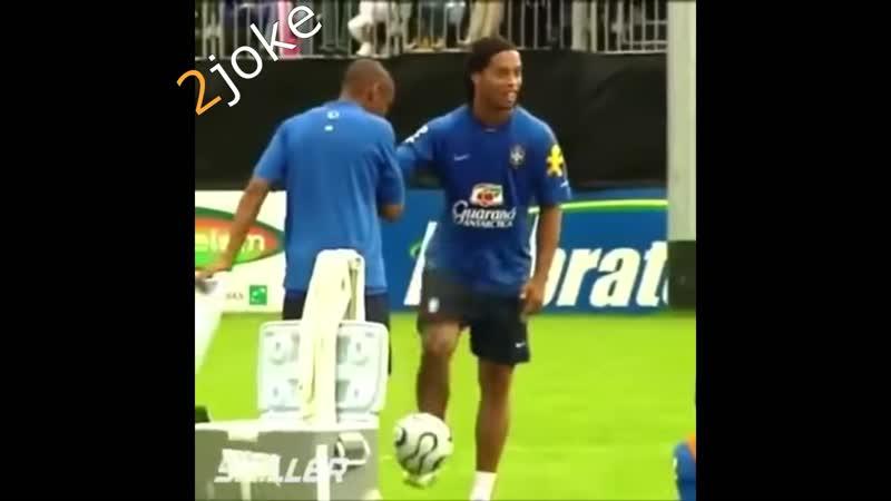 Тренировка Роналдиньо