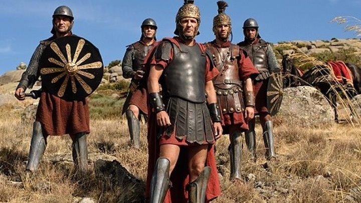 Римская Испания Легенда 12 серия 2011 год