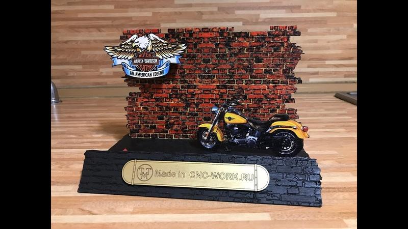 УФ принтер Лазер Сувенирный светильник в стиле Harley Davidson