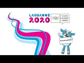 Юношеские Олимпийские игры #Лозанна2020. Хоккей, юноши. Россия - США. Финал.