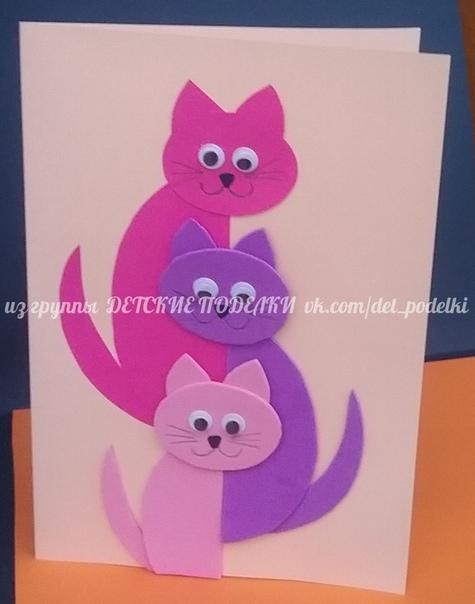 Забавное панно Три котика Можно выполнить и из картона, и из бархатной бумаги, и из фоамирана.