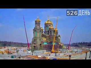 Хроника строительства Главного храма Вооруженных Сил Российской Федерации