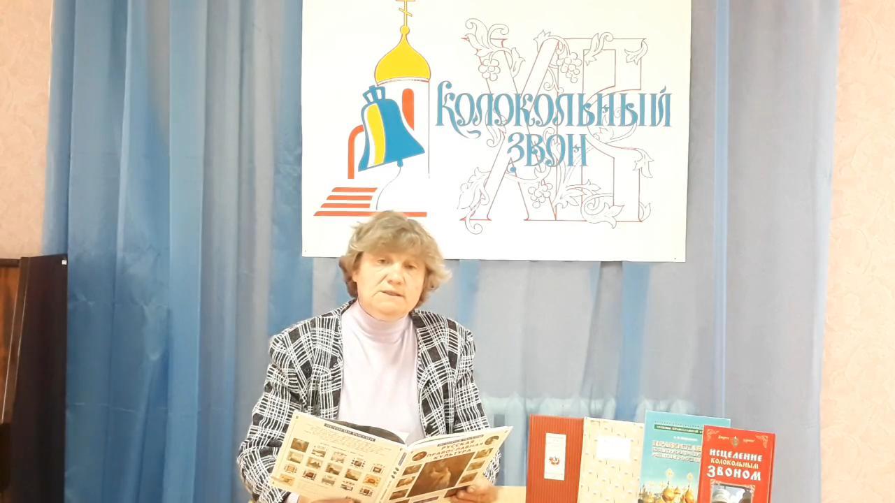 Библиотеки Петровского района продолжают взаимодействовать с читателями в дистанционном формате
