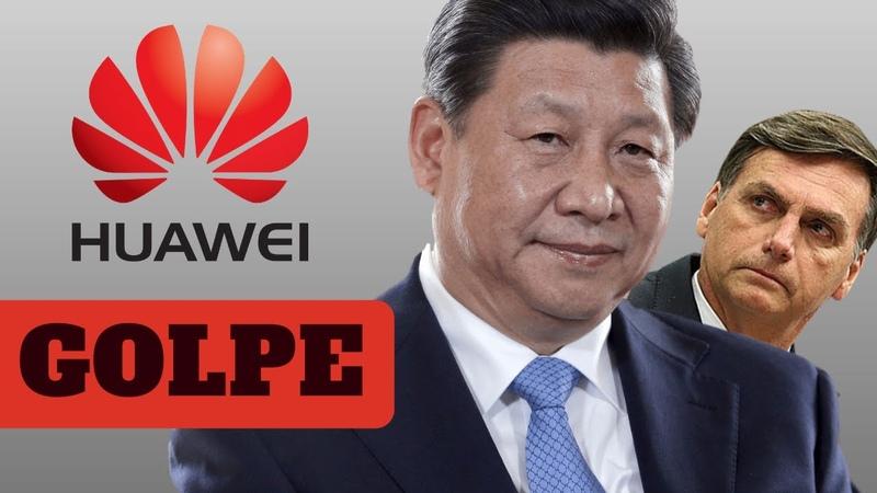 Internet Governo abre as pernas para China