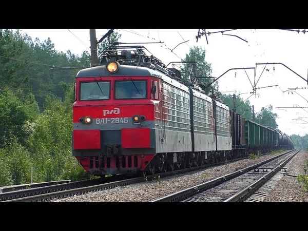 ВЛ11 284 296 А с небольшим грузовым поездом