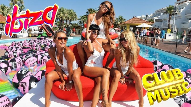 КАЧАЕТ КЛАССНЫЙ КЛУБНЯК 2019 Крутая Клубная Музыка Ibiza Club Party 2019