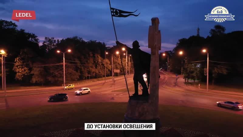 Архитектурная подсветка светильниками LEDEL памятника Александру Невскому в Калининграде