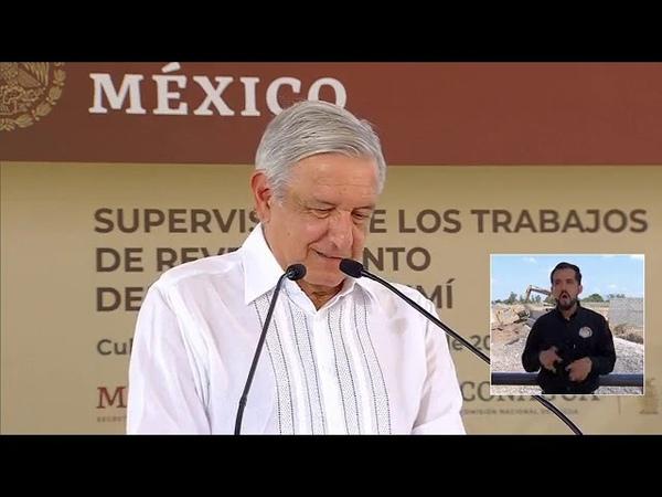 Andr s Manuel López Obrador Supervisión de revestimiento del Dren Bacurim Culiacán Sinaloa