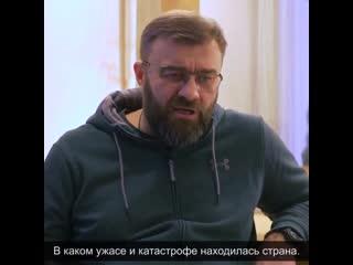 Михаил Пореченков вспомнил в каком состоянии Путин принял Россию