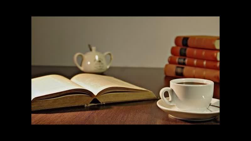 Что почитать в пост?