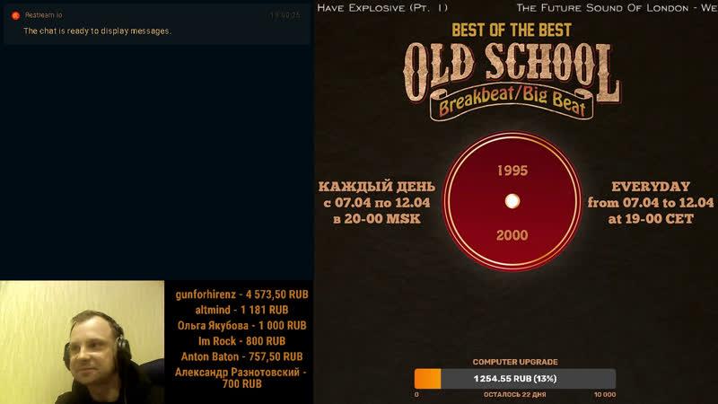 Best of Oldschool Big Beat day 2