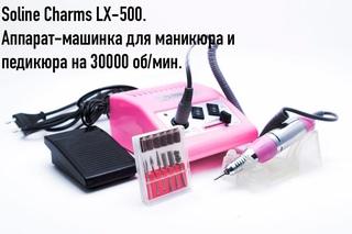 -77511436_457242013