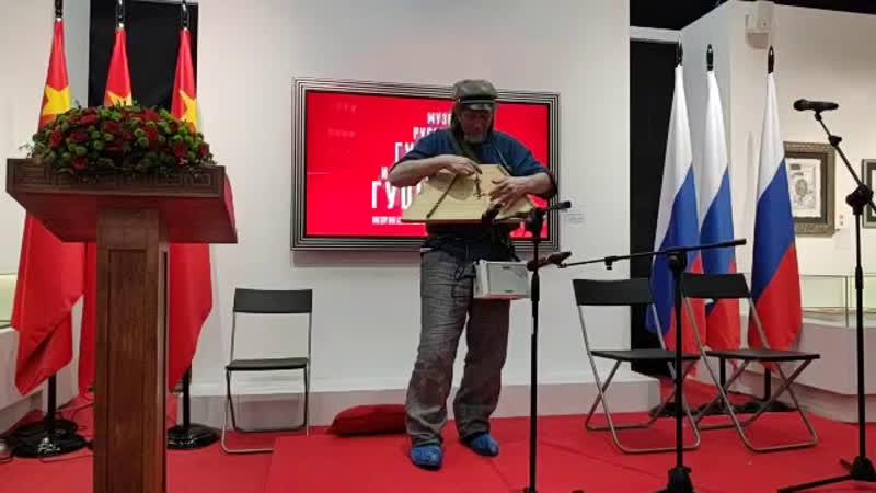 Открытие музея русских гуслей и гуциня 12 02 20 VK Live 2
