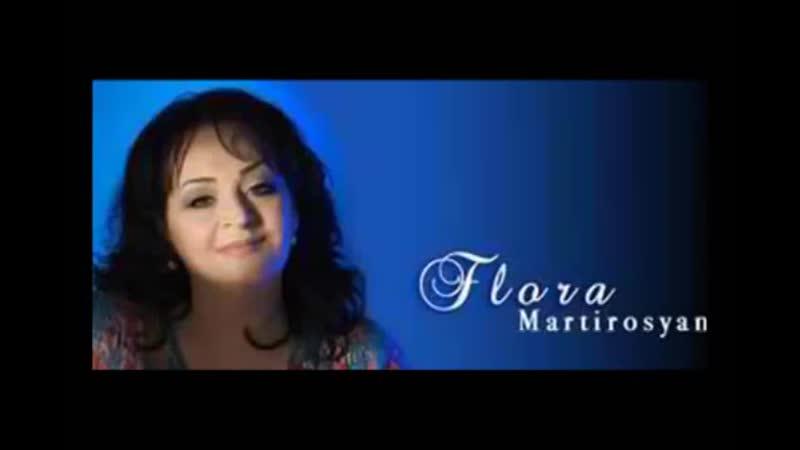 Flora Martirosyan - En Garnan - Էն Գարնան.mp4