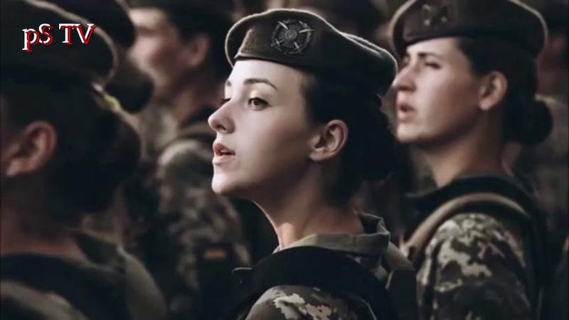 Слава ЗСУ найчарівніші представники Нації на стражі миру в Україні Дякуємо