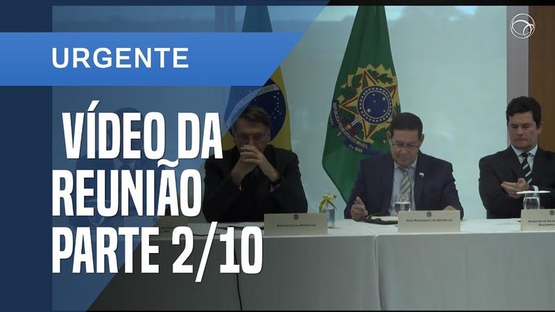 VÍDEO DA REUNIÃO MINISTERIAL BOLSONARO PEDE QUE MINISTROS EVITEM A IMPRENSA 2 10
