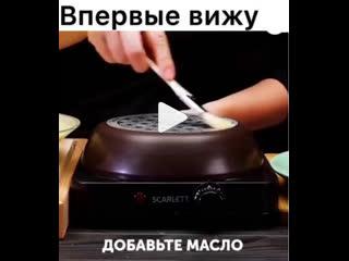 Отличная идея  для кулинаров