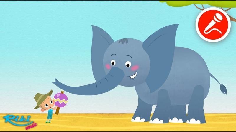 Привет, малыш! Песенка про Слона - мультфильм и караоке для детей