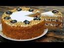 Бархатный Медовый торт | Мягкий и нежный | Кулинарим с Таней