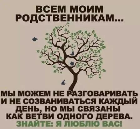 Афиша Челябинск Расстановки по Хелингеру