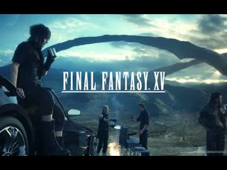 Final Fantasy XV - Прохождение #2. (без комментариев)