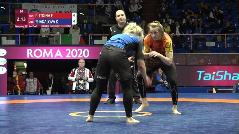 12 Womens GP No-Gi - 64 kg E. PLITKINA (RUS) v. K. SHAKALOVA (UKR)