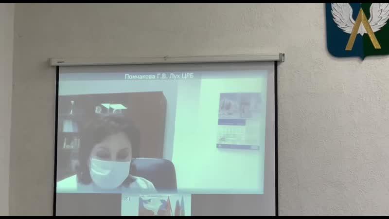 Главный врач Луховицкой ЦРБ Галина Пончакова о ситуации с коронавирусом в округе
