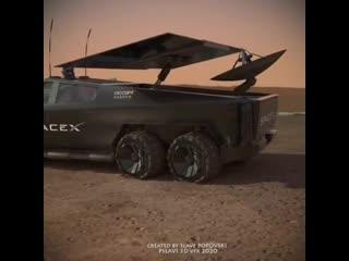Tesla Cybertruck на Марсе
