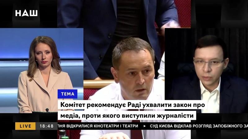 Мураев о законе о медиа Даже Янукович не позволял себе наступать на такие грабли