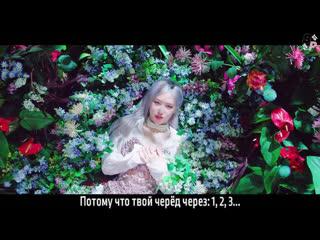 JBP BLACKPINK - How You Like That рус.саб