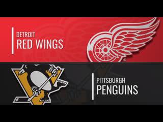 NHL Regular Season 2019-20 Detroit Red Wings-Pittsburgh Penguins