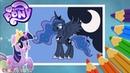 My Little Pony РАСКРАСКА игра мультик для детей 2 часть Май литл пони