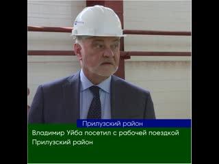 Владимир Уйба посетил с рабочей поездкой Прилузский район
