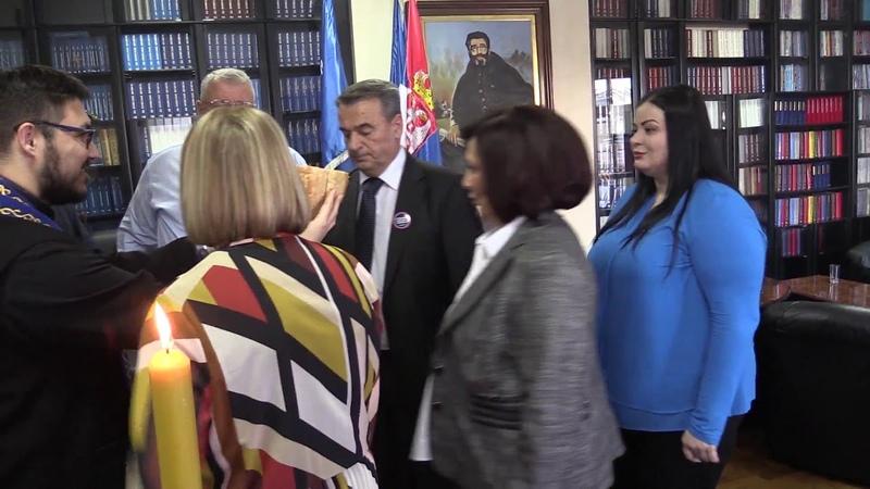 Krsna slava Srpske radikalne stranke, Sveta Tri Jerarha