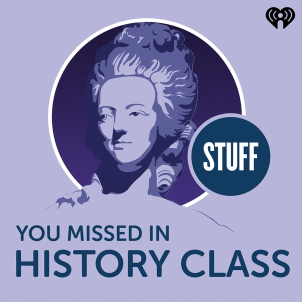 PODCAST: STUFF YOU MISSED IN HISTORY CLASS