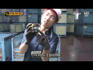 Master of Living 200615 Episode 749