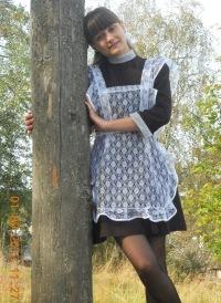 Яндовская Алина