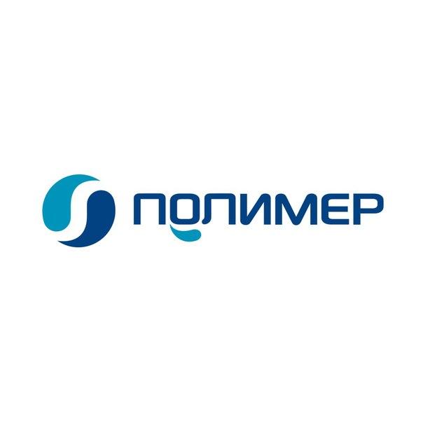 Компания полимер официальный сайт создание и размещение web сайтов