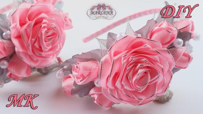 ОБОДОК С РОЗАМИ 🌹 Розы из лент МК DIY
