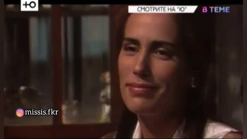 Анонс сериала Секрет тропиканки на канале Ю