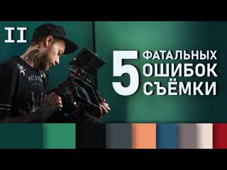 Как исправить ОШИБКИ ЛЮБЫХ Камер | ИДЕАЛЬНАЯ Картинка из ПЛОХИХ кадров | ЦВЕТКОР в DaVinci Resolve